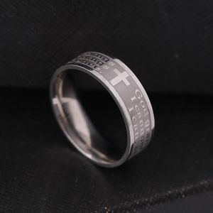 Jewelry - Stainless Steel Serenity Prayer Ring